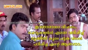 Best of Jagathy movie comedy comment