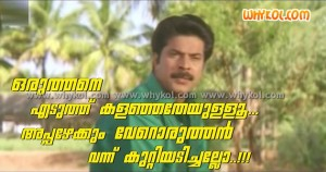 Hitler mammootty cinema comment