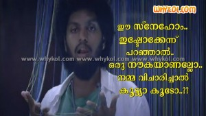 Malayalam comedy love words