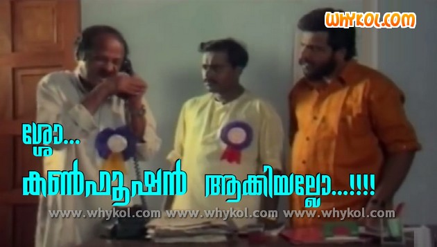 malayalam comment with still