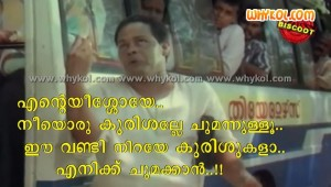Funny malayalam cinema prayer