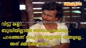 malayalam comedy moking dialogue