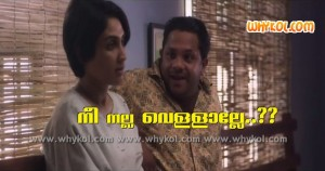 Funny malayalam question with image