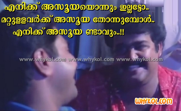 Mammootty and Mohanlal comedy scene