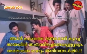 Mohanlal comedy dialogue with mammootty