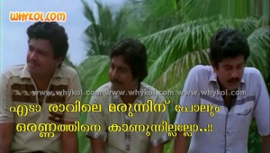 Sreenivasan movie comedy comment