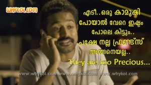 Lover Vs Friends malayalam film comment