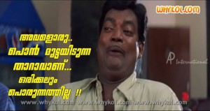 Slim Kumar malayalam comedy words