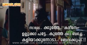 Funny Hindi abuse words in malayalam film