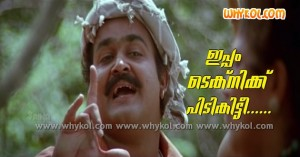 Funny image with malayalam comment
