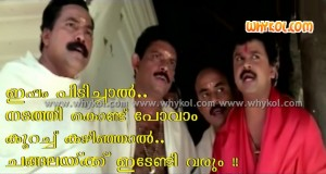 Dileep malayalam film comedy
