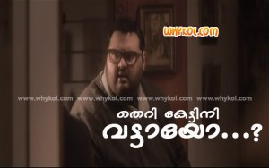 malayalam dialogue for free download