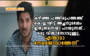 Dulquer as BKN in 100 Days of Love