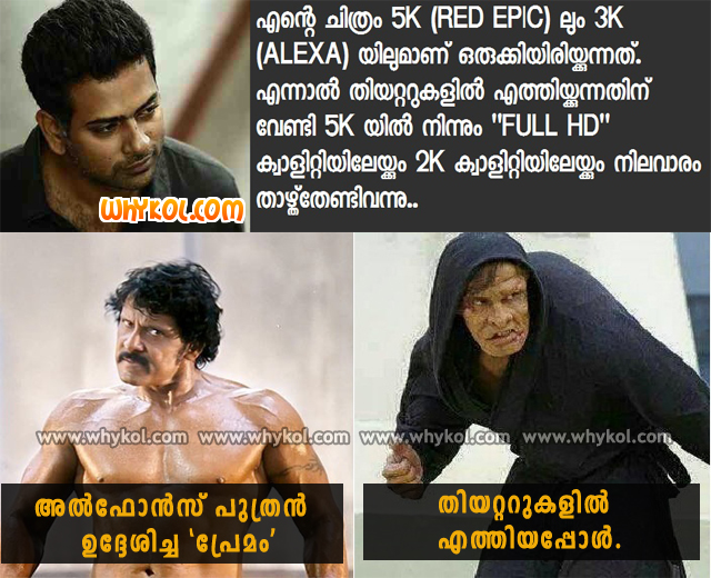 Pics Photos - Honey Bee Malayalam Movie Dialogues Cachedfind More ...