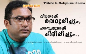 Tribute to Baburaj