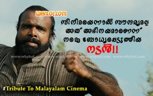 Tribute to Chemban Vinod