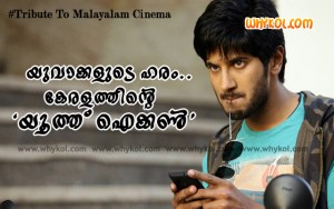 Tribute to Dulquer