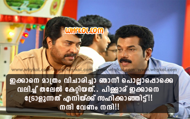 Mammootty and Mukesh
