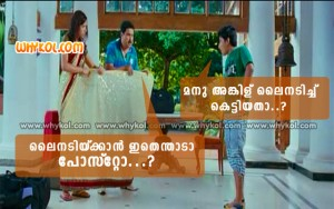 Comedy dialogue from My Boss