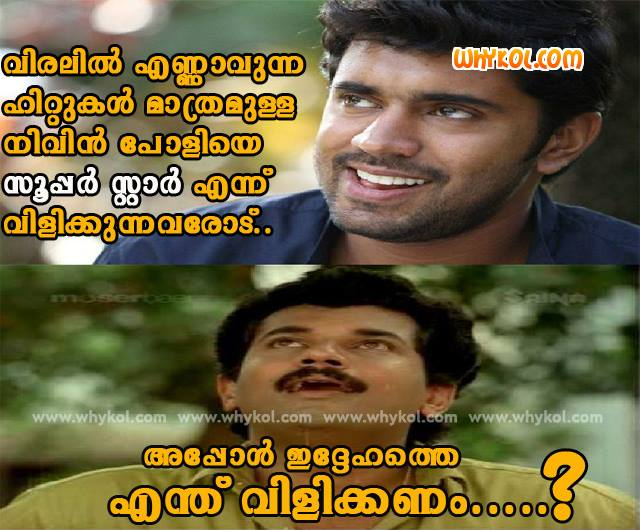 Is Nivin Pauly a Superstar? - WhyKol