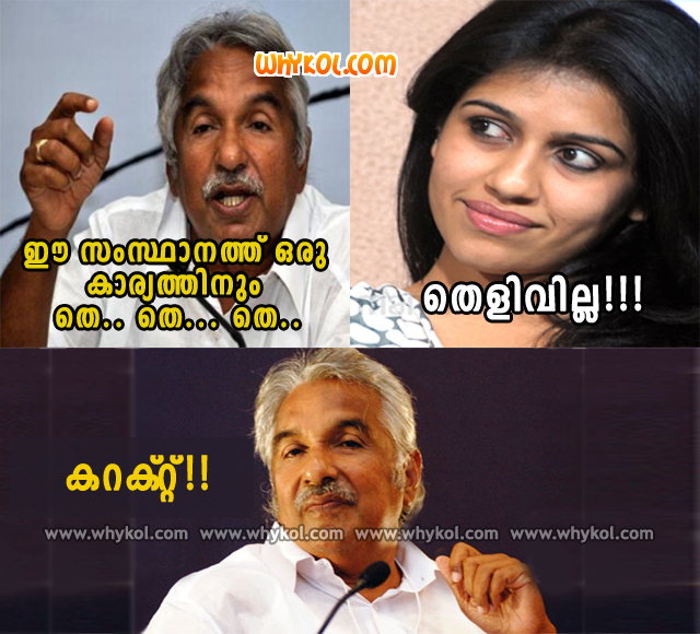 Ranjini Haridas troll in Dog issue