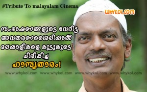 Tribute To salim Kumar