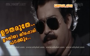 Kalippu at its Best- Lalettan In Spadikam