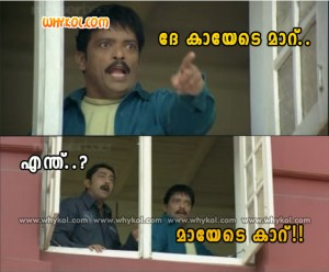 Movie dialogue from To Harihar Nagar