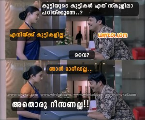 Jagadeesh comedy scene