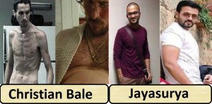 christian bale and jayasurya