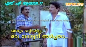 Jagathy evergreen comedy scene