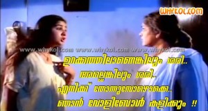 malayalam film comedy pictures