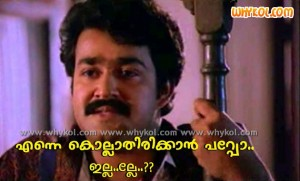 Mohanlal sad comment with photo