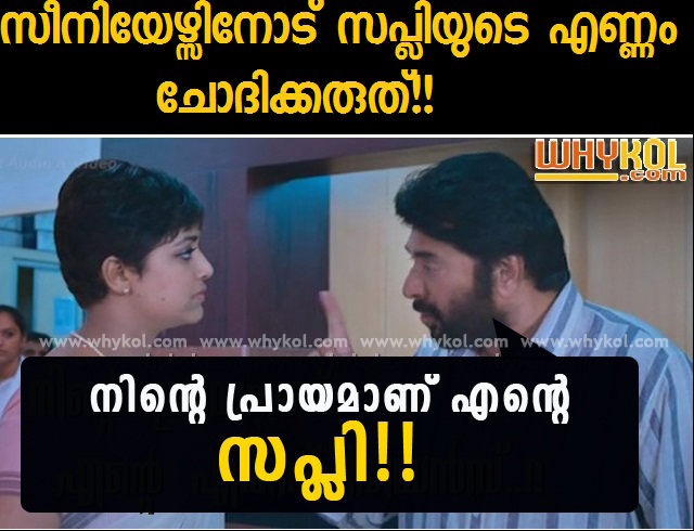 indian malayalam quotes