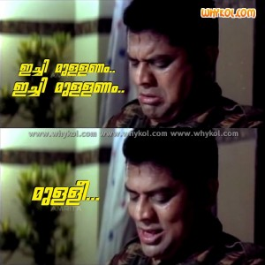 Jagathy funny expressions