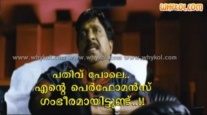 comedy pictures malayalam