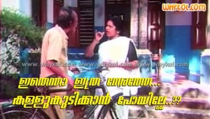 KPAC Lalitha funny malayalam question