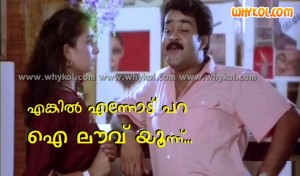 mohanlal super funny love words