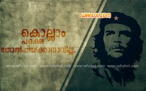 Rebel star- Che