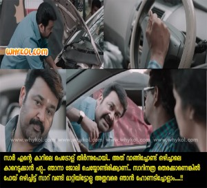 Comedy scene from Ennum Eppozhum