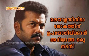 Tribute to Indrajith