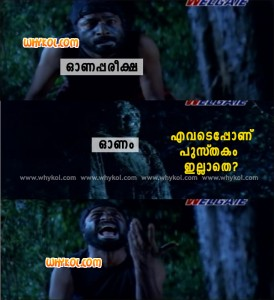 Onam and Onam Exam