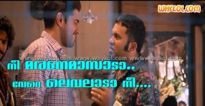 funny malayalam film comment
