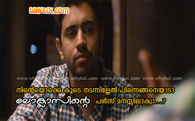 Comedy dialogue in OVS