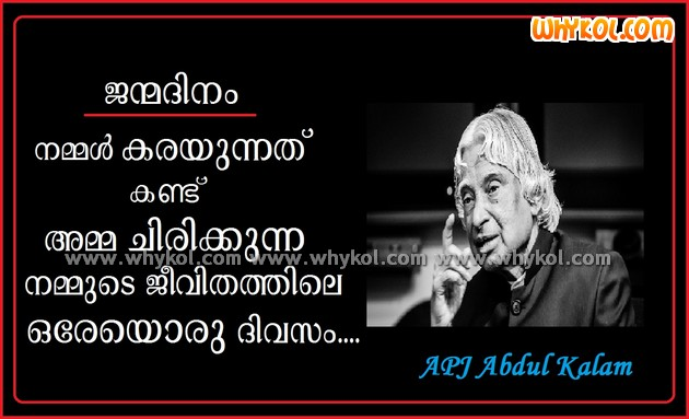 Abdul Kalam malayalam birthday quote