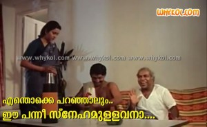 Thilakan funny malayalam love comment