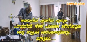 Malayali funny film comment