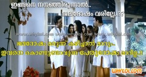 Malayalam funny film comments