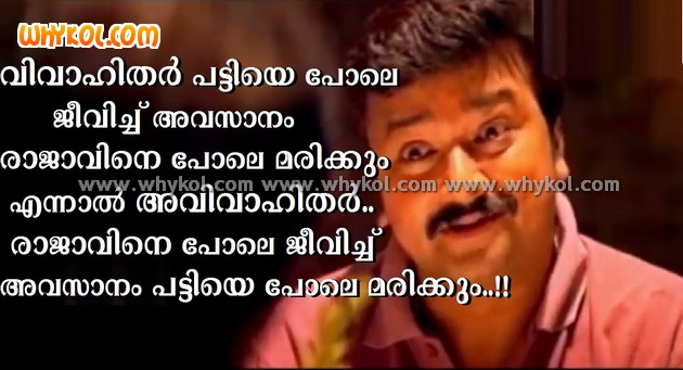 Funny Quotes On Love In Malayalam : Malayalam Life quote from film Njangal Santhushtaranu