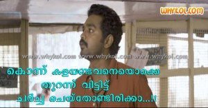 Asif Ali malayalam film comment